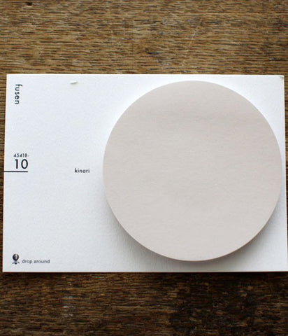 Fusen Sticky Notes {10: kinari - beige / Round}