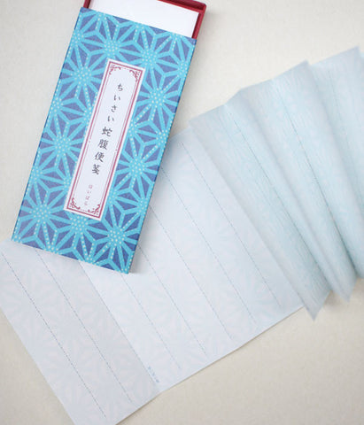HAIBARA Mini Accordion Writing Pad Letter Set (NEW)