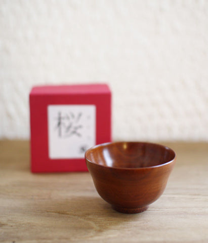 Japanese Wood Sake Cup {Cherry}