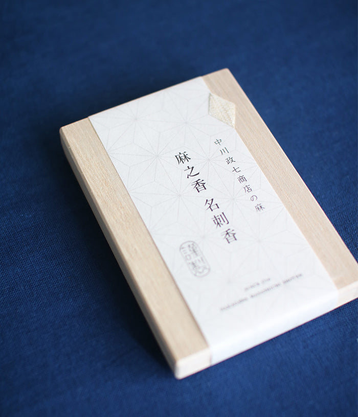 Meishi-Koh Scented Cards