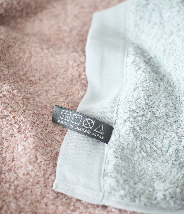 Primavera Cotton Small Towel/Washer