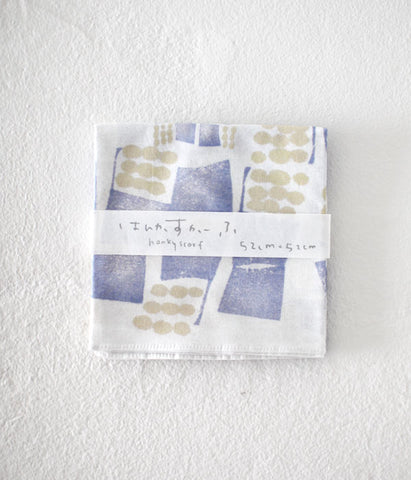 ilo ito Hankyscarf / Wrapping Cloth {Hata Hana}