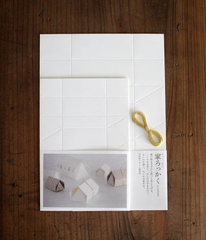 Ie Rokkaku - Hexagonal House Paper Box