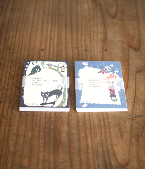 Mihoko Seki Message Card Pack of 20