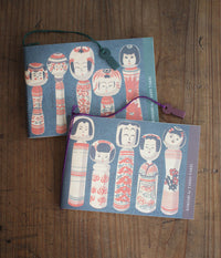 KOKESHI Notebook
