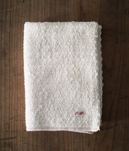 Garabo Classic Cotton Towel (Will be shipped early June)