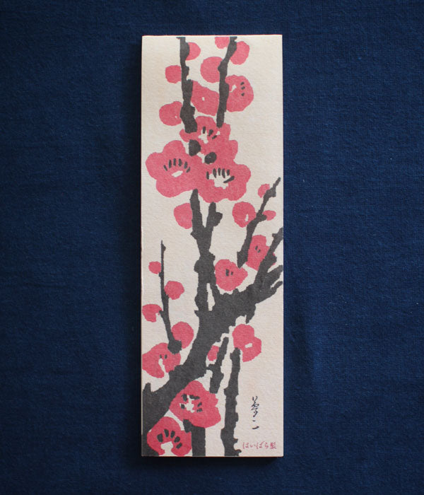 Yumeji Takehisa Washi Writing Pad