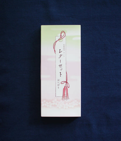 HAIBARA Accordion Stationery Set {Sakura}