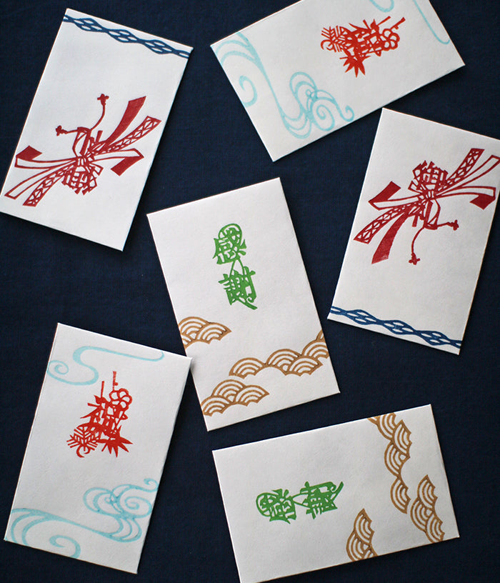Decorated Letters Greeting Pochibukuro Mini Envelopes