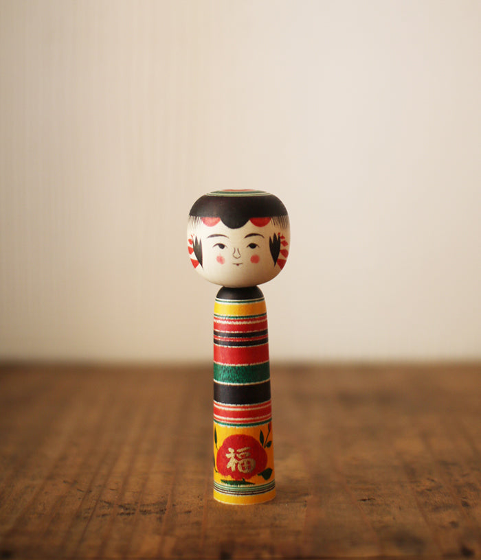 Kokeshi Doll Good Fortune (12cm/4.75 inch)