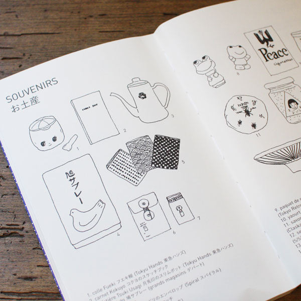 Illustrated TOKYO Guide Isabelle Boinot