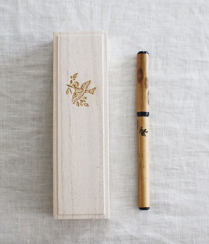 Bamboo Brush Pen (backorder)