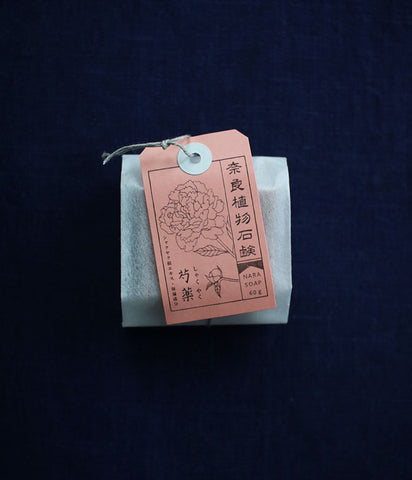 Nara Botanical Soap