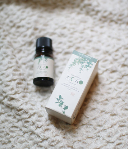 Essential Oil {Hinoki}