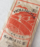 JAS Certified Organic Tsukigase Houjicha First Flush Tea
