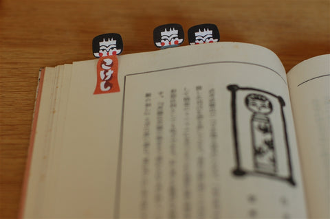 Mihoko Seki Kokeshi Mini Sticky Notes