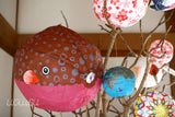 Japanese Paper Balloon {Big Balloon Fish}