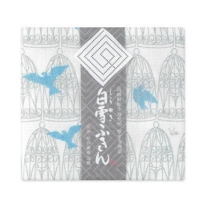Shirayuki Towel Yuzen Dyed {Happy Bird}