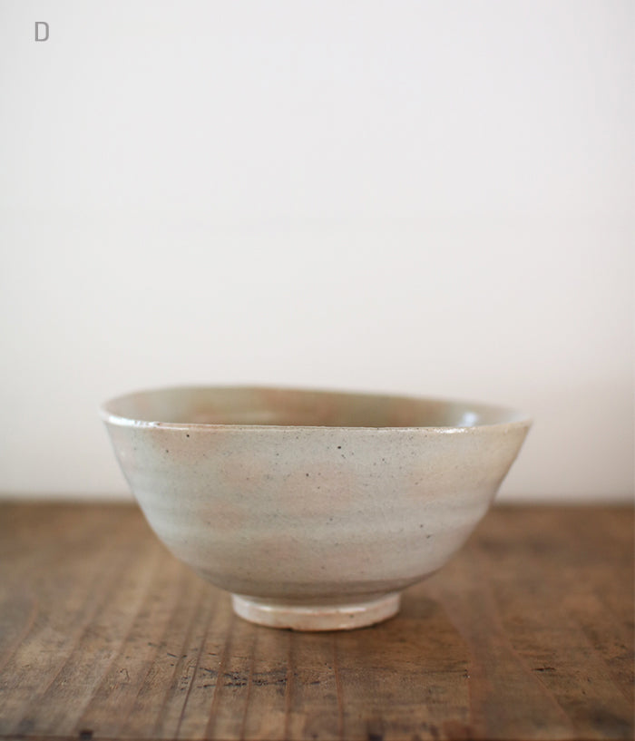 Gunji Pottery Ceramic Bowl