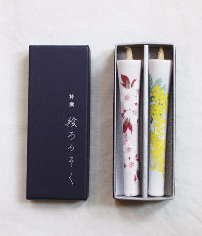 Mimosa & Sakura Painted Japanese Candles (Rice Bran Wax)