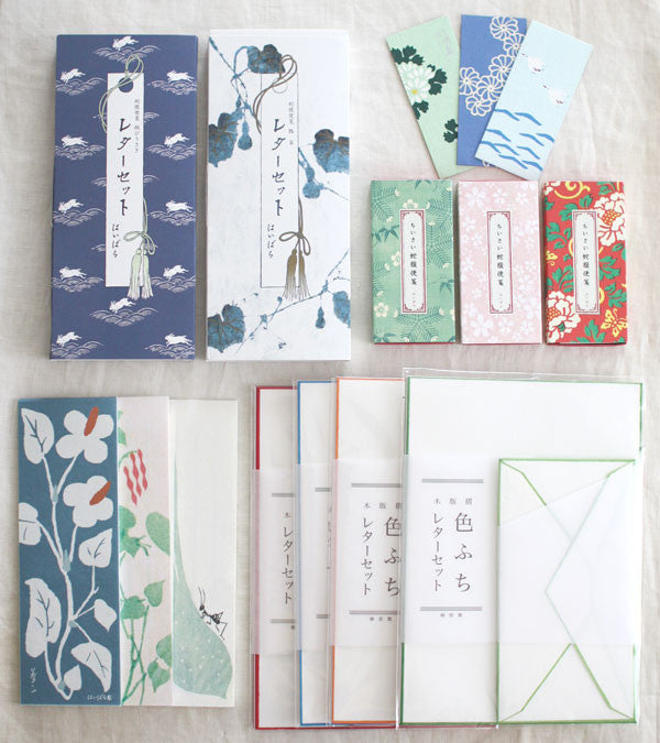 HAIBARA Accordion Stationery Set {Leaping Rabbit}
