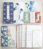 HAIBARA Jabara Accordion Writing Paper & Envelope Set {Leaping Rabbit}