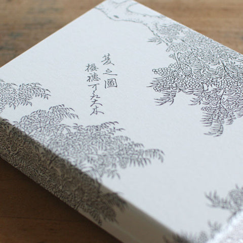 Ha-ze Japanese Traditional Candles Box Set