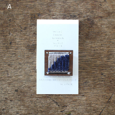 iloito Mini Loom Brooches