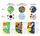 [SOLD OUT] AIRVASE Message Card Creator Series by Mogu Takahashi 01