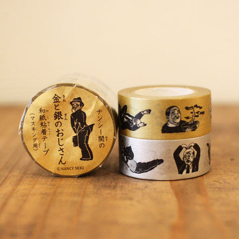 Nancy Seki Ojisan Old Men Washi Tapes {Set of 2}