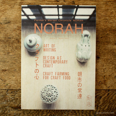 SOLD OUT - NORAH #3 - Winter 2013