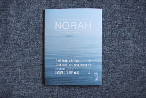 NORAH #5 - Winter 2014