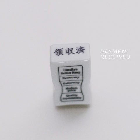 [SALE] Classiky Porcelain Word Stamps