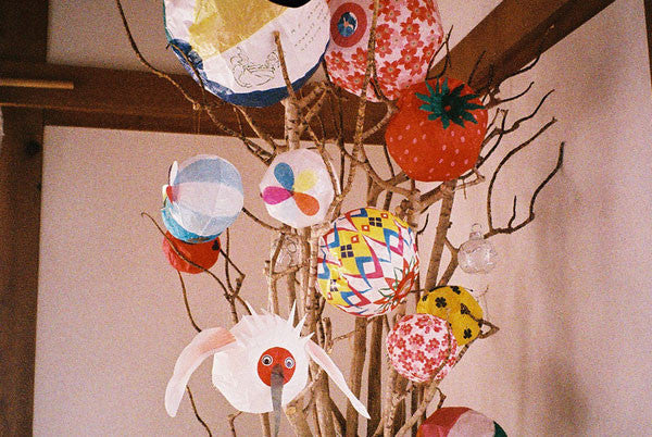 Japanese Paper Balloon {Multicolour}