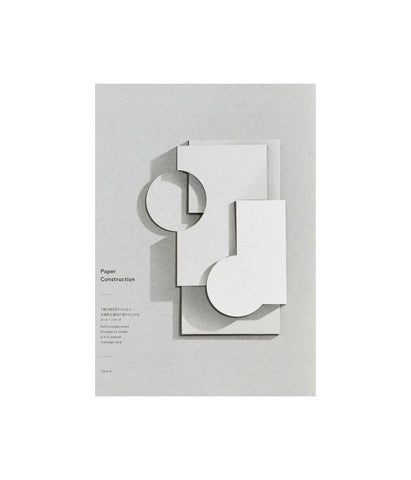 Paper Construction Greeting Cards