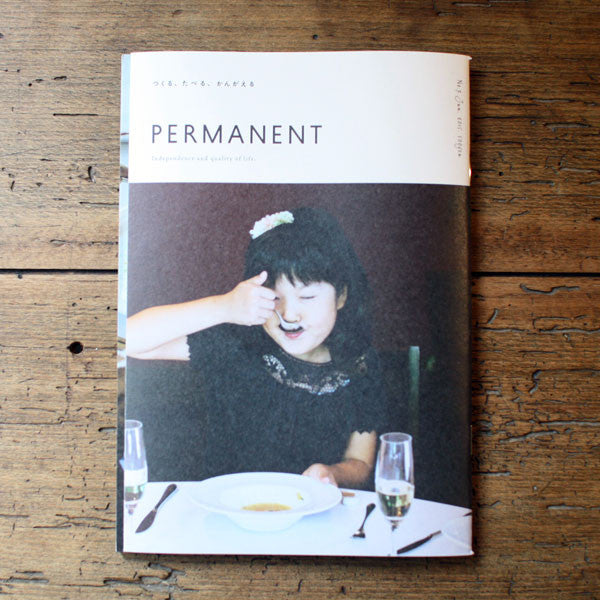 PERMANENT ISSUE 7