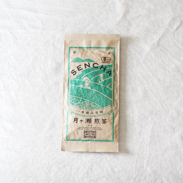 JAS Certified Organic Tsukigase Sencha First Flush Green Tea
