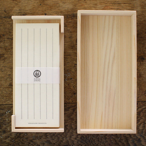 Tosa Washi Paper in Hinoki Wooden Lidded Box (Backorder)