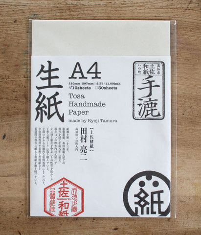 Handmade Washi Paper A4 Size {Tosa Kozo Paper}