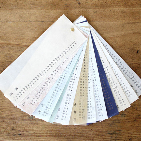 [SOLD OUT] Handmade Washi Paper Samples Calendar 2016