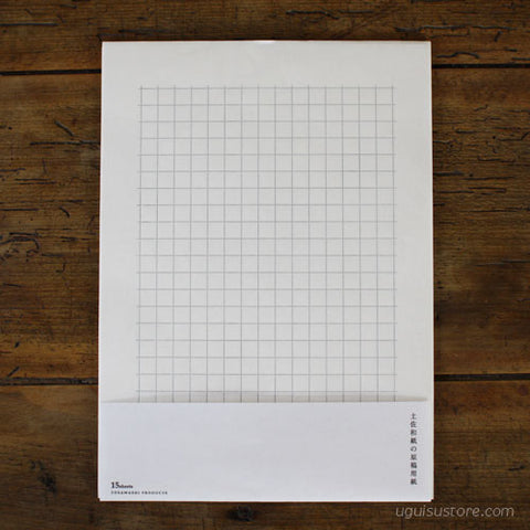 Letterpress Grid Washi Paper