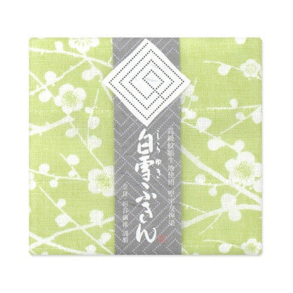 Shirayuki Towel Yuzen Dyed {Ume Plum}