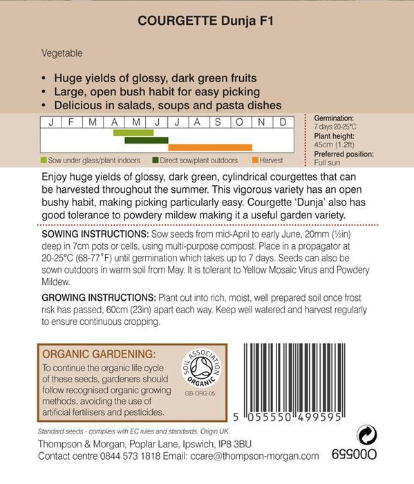 Thompson & Morgan (Uk) Ltd Gardening Thompson & Morgan Courgette Dunja F1 Hybrid (Organic)