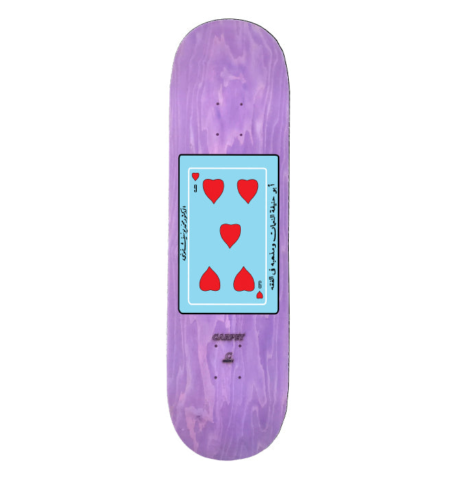 Carpet Company 99 Hearts deck - 8.38