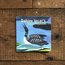 Islandport Press Dahlov Ipcar's Maine Alphabet Children's Board Book Published and Printed in Maine USA