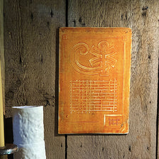 The Good Supply Midcoast Artisan Store Relief Tapestry in Orange by Artist George Mason Made in Maine USA