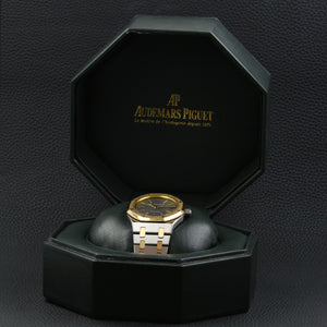 "Audemars Piguet Royal Oak ""Mini Jumbo"" Extrait"