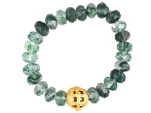 Tree Agate & African Gold Bead Bracelet