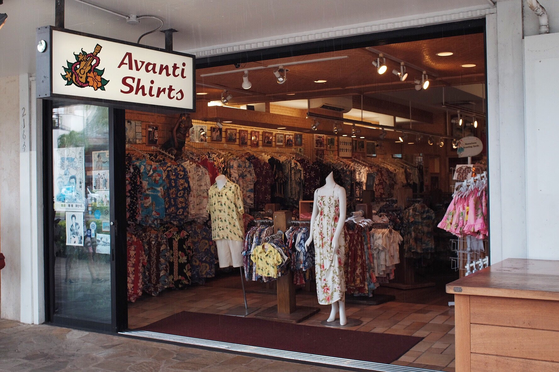 Avanti Shirts Retail Location - Kalakaua