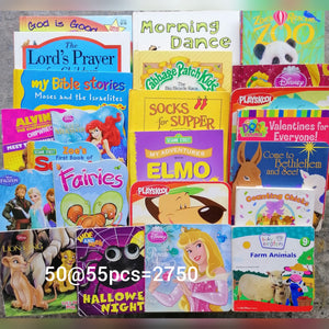 Children's Book Bundle